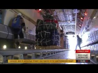 Военные РФ доставили 100 тонн грузов для арктической базы Барнео