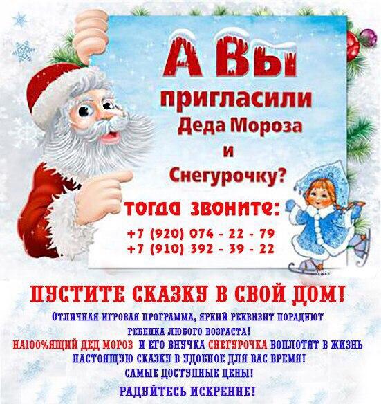 Фото №456239084 со страницы Максима Ростокина