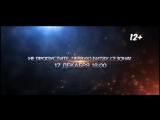 17 Декабря 18:00 Дк Заря 1-ая 14 финала
