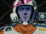 Легенда о героях галактики  Legend of the Galactic Heroes OVA 052