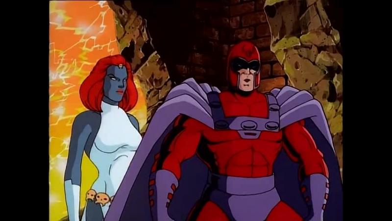 Люди Икс (4 сезон .11 серия) 1992