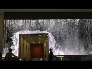 Графический водопад