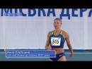 Ганна Плотіцина в ефірі XSport