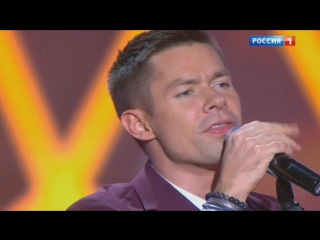 Стас Пьеха - Счастье (Лучшие песни 31 12 2016)