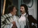 Лесток — «Гардемарины, вперёд!» (т/ф, 4 серии, Мосфильм, 1987)