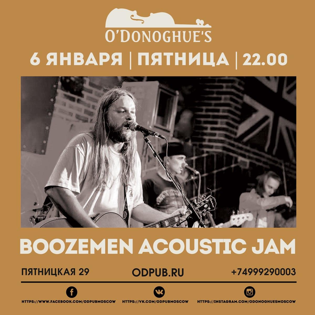 06.01 Boozemen Acoustic jam в O'Donoghue's pub