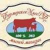 Фермерское мясо   Доставка (Москва и МО)