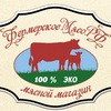 Фермерское мясо | Доставка (Москва и МО)