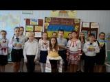 Відеозвернення учнів 4 класу Підгороднянської ЗОШ до воїнів АТО