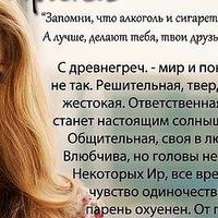 Ирина Иринина