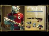 Prey — официальный трейлер к игре.