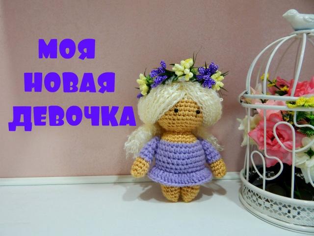 ♥♥ Девочка в веночке - крючком ♥♥