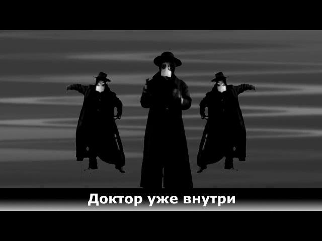 JMB'S RAP BATTLE SCP 087 vs SCP 173 Русские Субтитры