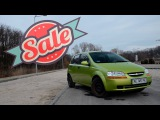 Chevrolet Aveo Hatchback 2005 (SF48Y) | FOR SALE