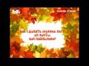 Как сделать осенние листья без паяльника/Листья своими руками/D.I.Y/Autumn Leaves