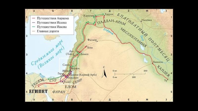 Израиль до Исхода Франсуа Дю Плесси 8001