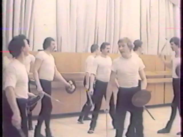 Документальный фильм Призвание, 1982 г. Колхида.