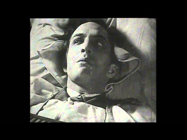MAN ERG Van Der Graaf Generator Андалузский пес Луиса Бунюэля