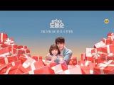 2017 JTBC До Бонг Су