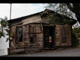 Золото старого дома, 1 Серия, АКА Сигнум, 8 марта, разлив реки, запретная зона.