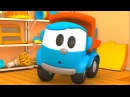 Leo the Truck and a vacuum cleaner. Cartoon for kids.