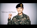Happy Birthday 31th Lee Seung Gi (LSG Russia )