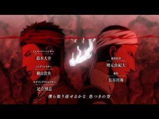 OVA 2 Arslan Senki русская озвучка Shoker - Хроники Арслана ОВА 02 - Сказание об Арслане - The Hero...