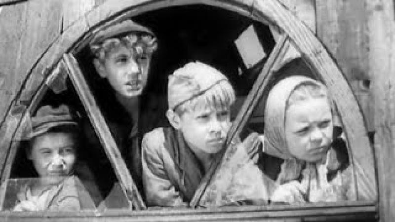 ОРЛЁНОК (1957)