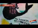 Мужское / Женское - Осторожно: «Синий кит»! Часть 1. Выпуск от02.03.2017