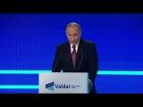 Путин Достойное будущее невозможно без решения климатический проблем. Валдай 2016