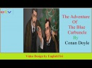 Learn English Through Story The Adventure of the Blue Carbuncle Conan Doyle✔Level