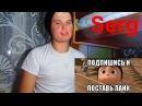 Моё первое видео/ Ивангай, Марьяна Ро, Янго, Саша Спилберг одобряют его/Я новый Спилберг.