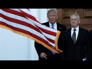 Для чего ТРАМП назначил БЕШЕНОГО ПСА главой Пентагона?!