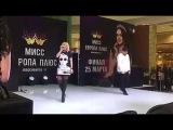 BOSTAN &amp TAYA ft.  BANDERAS - Я история (ТРЦ Аура)