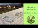 Скатерть от Дамского счастья ✥ Вышивка крестиком на льне ✥ Прикладная французс...