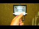 Светодиодная лампа в галогенный прожектор. Как оно
