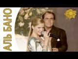АльБано и Юлия Михальчик - Свадьба  Аль Бано и его леди - Москва 2005