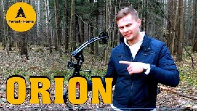 Обзор. Блочный лук Main Hunter Orion. Копия лука Mission Craze?