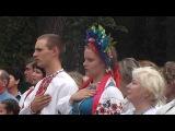 День Незалежності: урочисті заходи в парку Шевченка