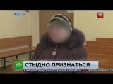 Пожилая женщина украла масло у соседа и её судят