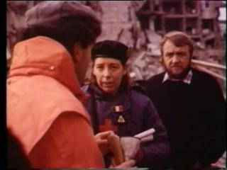 Цунами милосердия (Док. фильм, землетрясение 1988 г. в Спитаке) 1989 г