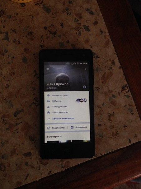 #NMK_Телефоны KZTE T320 Blade GF3,документы,каробка,зарядное устройств