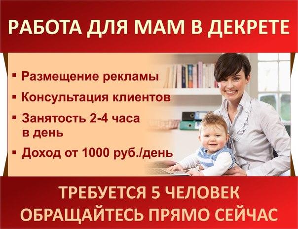 Работа ру работа на дому удаленная работа сайты по фрилансу за рубежом