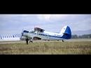 Аэродром п.Каштак-прыжок Любы с парашютом