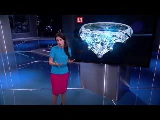 Самый большой в мире бриллиант в форме сердца