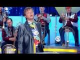 Угадай мелодию (2004) Ирина Сацура, Андрей Предеин, Ирина Перлова
