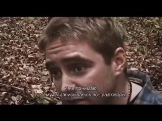 Ведьма из Блэр:Курсовая с того света(1999) Трейлер с субтитрами!