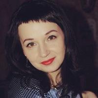 Алина Вербицкая