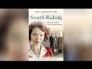 Южный Райдинг (2011) |