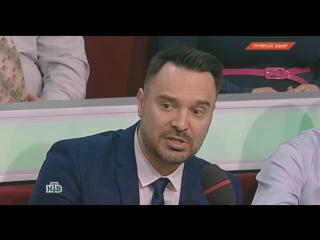 [18+] Осташко дал в челюсть поляку Мацейчуку на программе Место встречи 26.04.2017